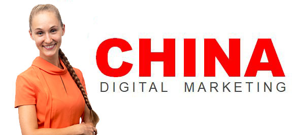China Digital Marketing
